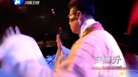 梨园春主持人白燕升表演豫剧程婴救孤38-1