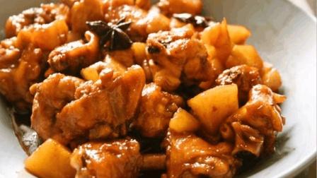 鸡肉最经典家常做法, 红烧土豆鸡块, 小时候妈妈做的味道!