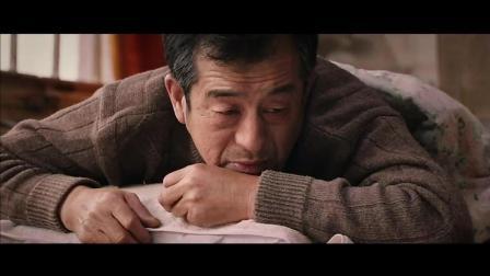 中国版忠犬八公 老人与狗的故事 精彩片段19