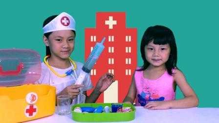 小猪佩奇发烧, 护士打针治病, 过家家医生玩具