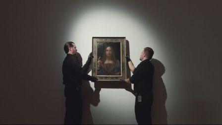 最后的达芬奇作品——《救世主》为二十一世纪最伟大的艺术发现