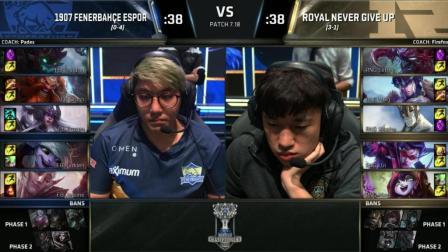「快速看完」S7全球总决赛小组赛第2轮Day2 FB vs RNG(中文解说)视频