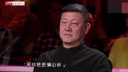 八岁小男孩一首《信天游》高音部分韩磊杨钰莹都站起来为他鼓掌
