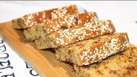 美食制作【烤箱版红枣糕】红枣糕口味独特, 口感细腻, 回味绵甜