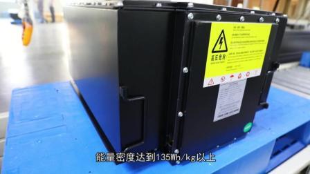 大容量水系磷酸铁锂动力电池总成系统