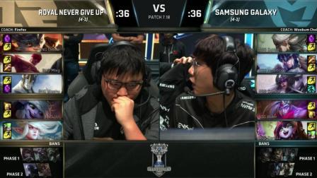 「快速看完」S7全球总决赛小组赛第2轮Day2 SSG vs RNG(中文解说)视频