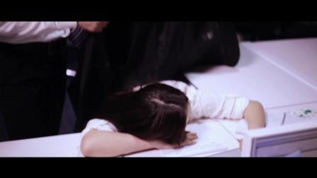 《错爱一生》第2集(清纯少女遭遇女秘书变态职场潜规则)