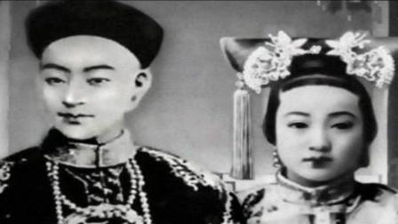 几分钟看完晚清皇室老照片, 真实的格格们并没有想象的那么丑