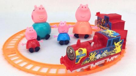 童趣游戏小猪佩奇 第一季 小猪佩奇玩宠物小精灵轨道小火车玩具