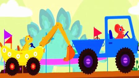 恐龙挖掘机 第12期 小恐龙迪诺开挖掘机 三角龙家园探险寻宝 挖掘宝藏 陌上千雨