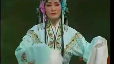 越剧《盘夫索夫》王志萍 黄慧(上海越剧院红楼团)
