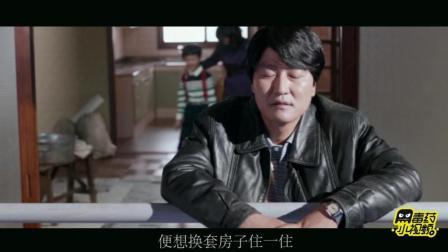 《辩护人》, 这部中国电影人都想拍的电影, 凭什么稳居韩国第一