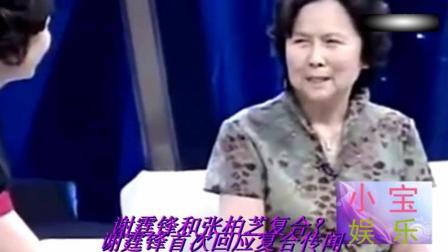 杨洁导演去世 《西游记》鬼鬼上快本摔成脑震荡