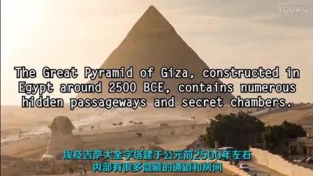 历史文物隐藏5个信息, 图坦卡蒙之墓有玄机, 一串数字代表什么