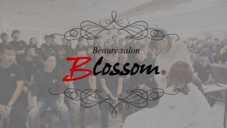 日本Blossom高桥美树女士美发趋势公开课