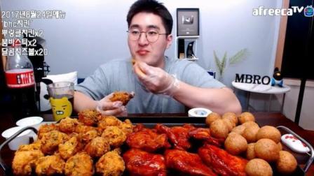 大胃王Mbro: 炸鸡腿+韩式辣鸡肉+芝士球, 一年没吃饭系列!