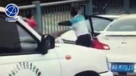 夫妻机场棍棒围殴男子 竟是因为占道问题