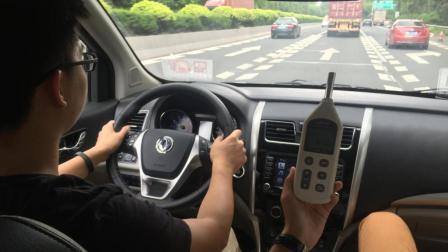 汽车油耗直线上升, 不管新车二手车, 跟你的开车习惯有关