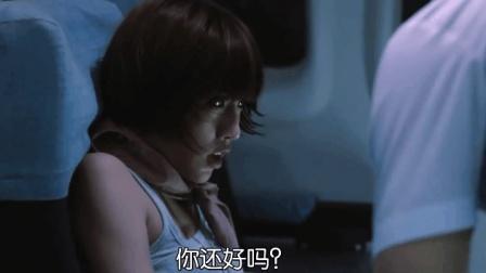 12年泰国恐怖片《407猛鬼航班》完整预告片!