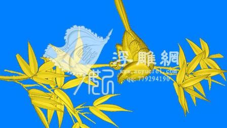 artcam教程 越妃浮雕教材-37 飞鸟浮雕制作