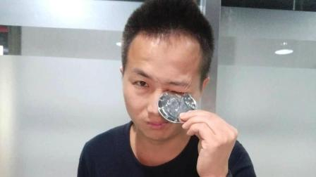 魔术教学: 硬币从左眼进去, 再从右眼出来! 教学后我服了