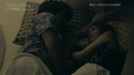 【二层公寓】20170619 ep24 忘情之吻【人力字幕组】