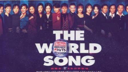 盘点千禧年前后至今粤语流行歌曲