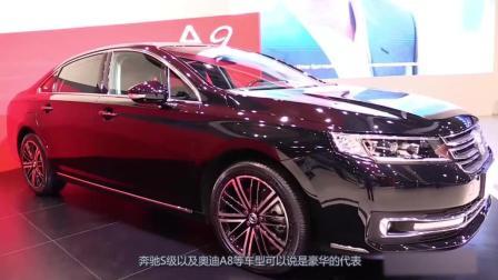 国产中大型豪华轿车颜值媲美奔驰S级, 售价不到18万起!