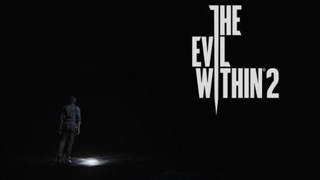《恶灵附身2》01丨黑暗中的独狼.