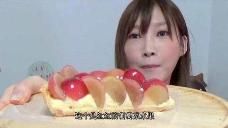 大胃王木下佑香: 品尝十种不同口味的水果馅饼