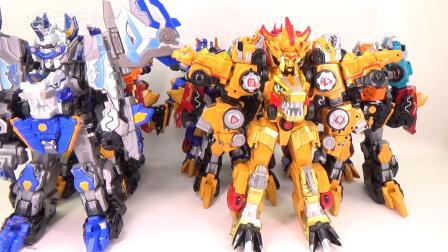 所有的恐龙战士总动员 超级暴龙 恐龙 剑龙变形金刚组合合体变身玩具大全★垣垣玩具