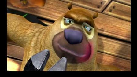 熊出没: 熊大用电钻给熊二拔牙, 电钻碎了牙也没拔掉