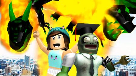【小熙&屌德斯】Roblox灾难模拟器 新地图新灾难! 作死兄妹被深渊巨龙怼飞啦!