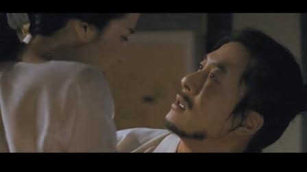 韩国电影 方子传 方子与春香的禁忌之恋