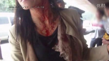 与车内私会, 出轨妻子被丈夫暴打头破血流