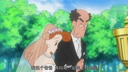 搞笑蠟筆小新: 正男竟然結婚了, 他的老婆竟然是妮妮!