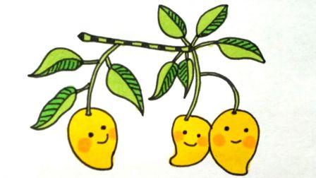 宝宝爱画画第三十六课 幼儿水果简笔画步骤, 芒果简笔画教程