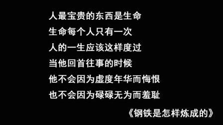 中文名言名句英语翻译