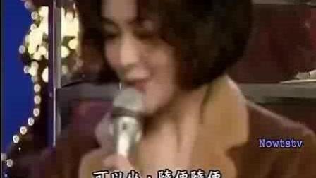 关之琳上费玉清、张菲、黄安综艺节目, 大眼美女