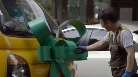 超暖心的创意广告: 快递大哥, 有你的包裹哦!