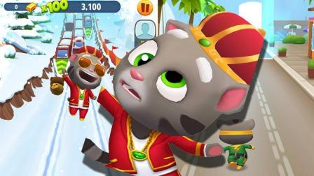 汤姆猫跑酷【327】收集7个木马和6个警徽任务