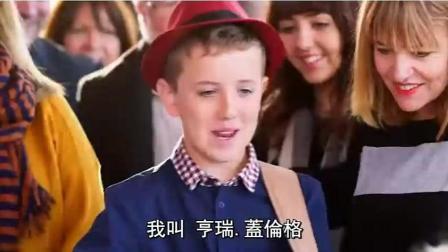 12岁小男孩, 达人秀用歌曲表白陌生女孩, 感动观众和评委!