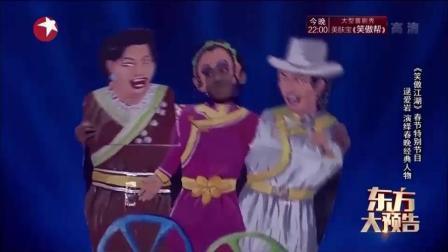 中国第一纸面人, 滑稽表演, 口技一流, 真人才, 可惜不是冠军