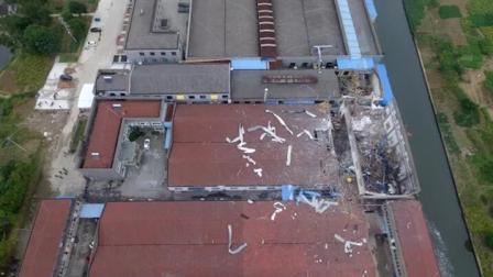 江阴一工厂发生爆炸事故 车间顶棚轰然倒塌