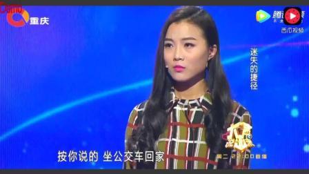 女友不承认男友就因长得太像王力宏, 这么帅男友不是该炫耀吗