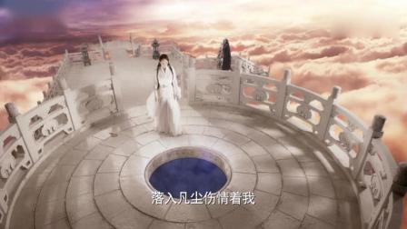 《三生三世十里桃花》: 素素告别夜华 跳下诛仙台