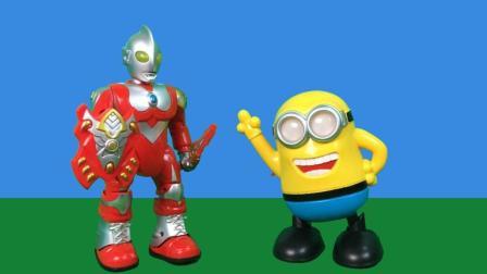 宇宙超人奥特曼大战小黄人, 电动战斗超人玩具拆箱