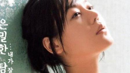 韩国电影 新任女教师 不可描述的故事