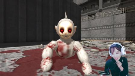 喵女子, 三种结局, 强行剧情穿插《鬼畜版天线宝宝3》全结局 完结 单机游戏 恐怖游戏