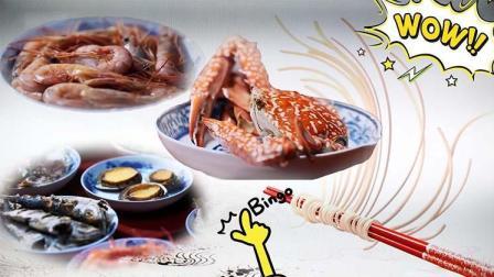 舌尖上的中国版《爸爸去哪儿》, 被陈小春的黑暗料理征服了!